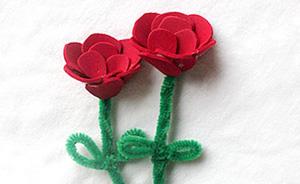Flores con goma eva